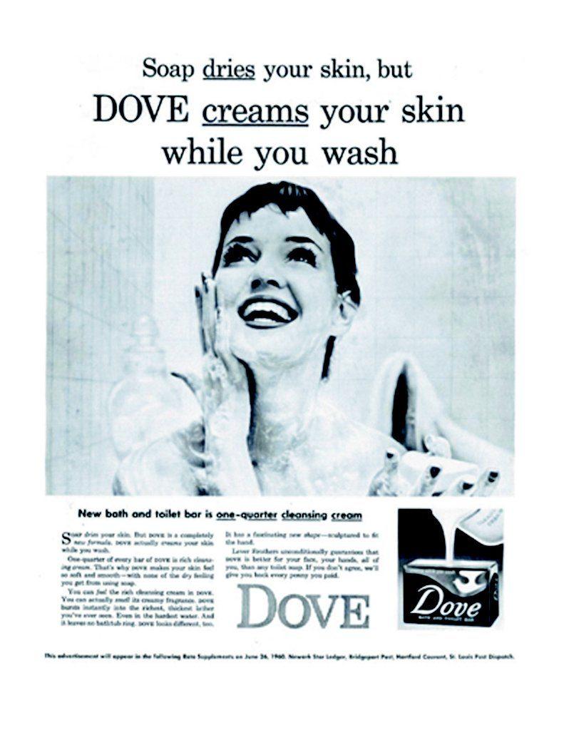 De beste reclame uit de jaren '60